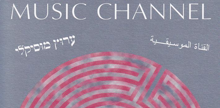musicchannel_710x350